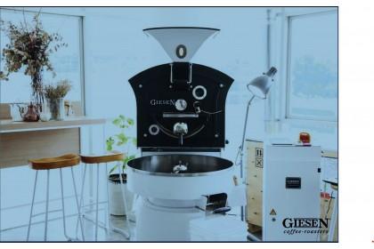 GIESEN | 15kg Coffee Roaster Machine